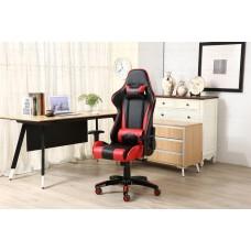 Cadeira Gamer Vermelha e Preta Giratória com Regulagem de Encosto e Braços - Panther - LMS-BE-8-141