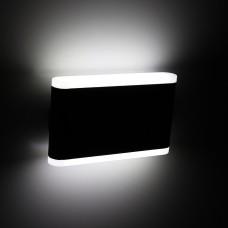 Luminária Arandela - Branco Frio - 12 Watts - LMS-CH-147