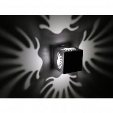 Luminária Arandela - Branco Frio - 6 Watts - LMS-CH-17