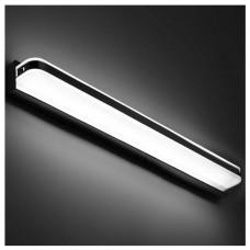 Luminária Arandela LED BrightLight para Banheiro - 12W - 70 cm - Branco Frio - Bivolt - LMS-CH-JQD0812W