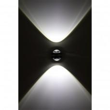 Luminária Arandela - Branco Frio - 2 Watts - LMS-CH-60 - Unitário