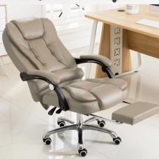 Cadeira para Escritório Giratória com apoio para os pés - Taupe / Marrom Claro - LMS-BY-8436-T3
